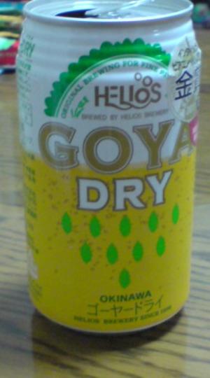 Goya_beer