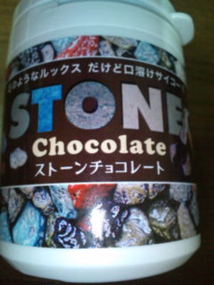 20111217194607_2